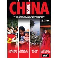 China Inside (4DVD)