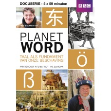 PLANET WORD met Stephen Fry (2DVD)