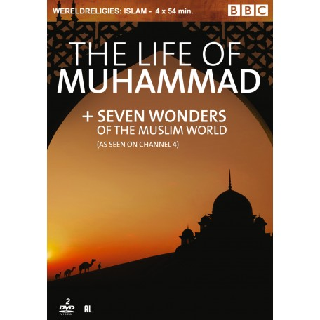 Life of Muhammad and Seven Wonders of the Muslim World (2DVD)