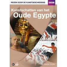 Kunstschatten van het Oude Egypte (2DVD)
