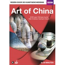 THE ART OF CHINA (2DVD)