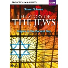 The Story of the Jews BBC (2DVD)