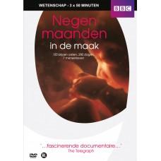 Negen maanden in de maak BBC (DVD)