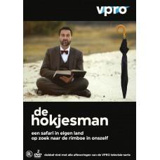 De Hokjesman (2DVD)