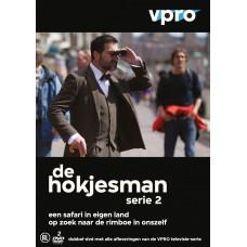 De Hokjesman Serie 2 (2DVD)